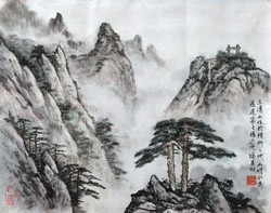 Mount San Qing
