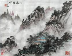 North Sea of Huang Shan