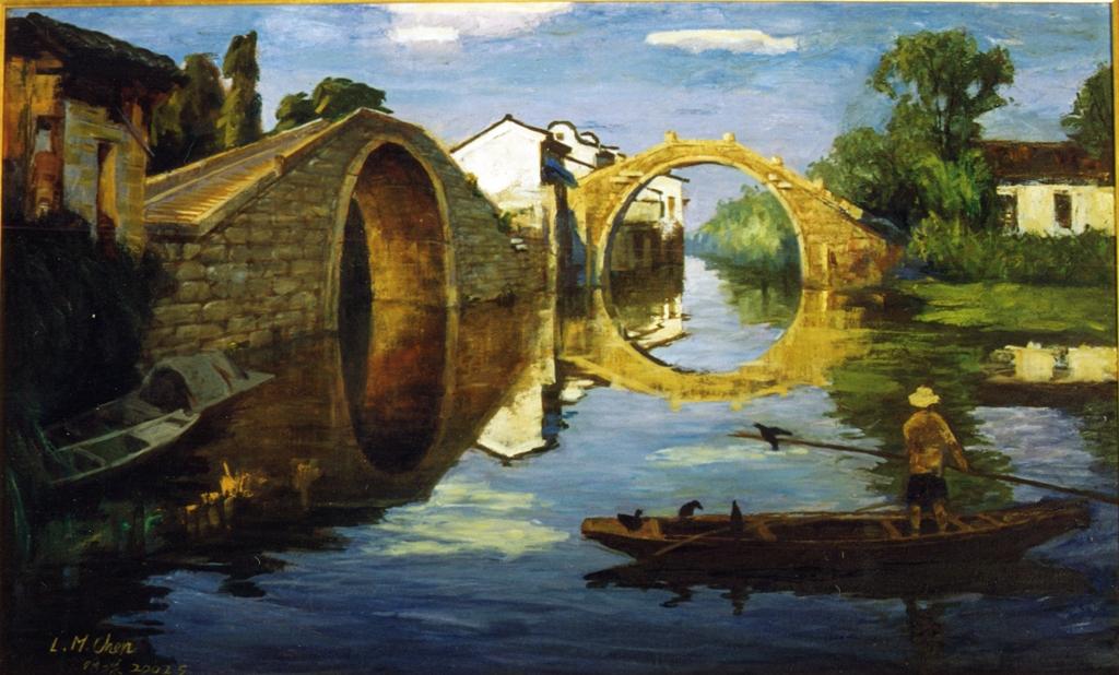 Twin Bridges