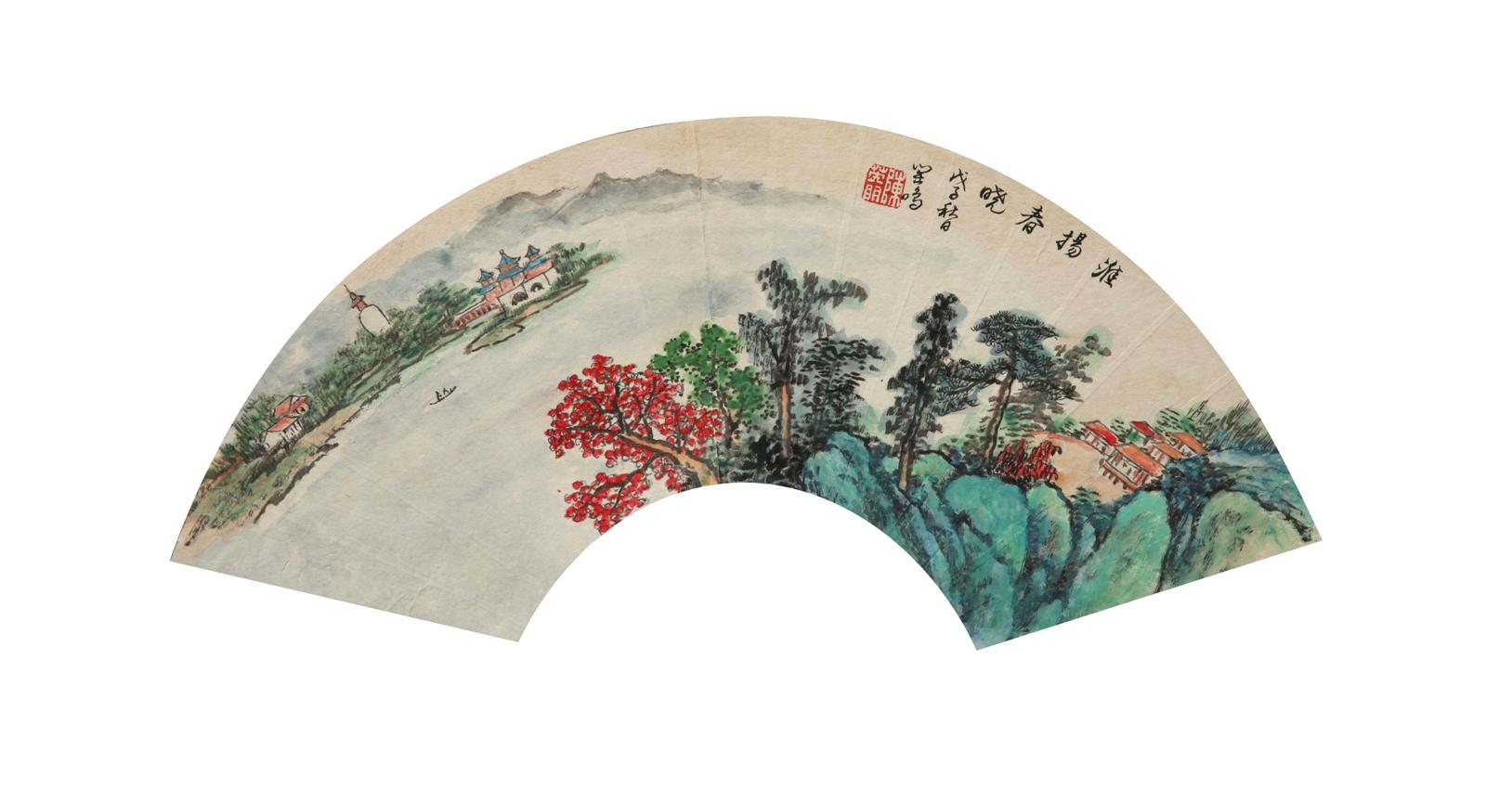 Spring in Huai Yang