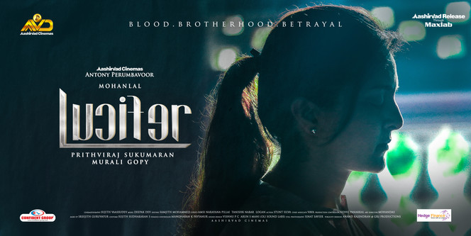 Lucifer - Manju Warrier