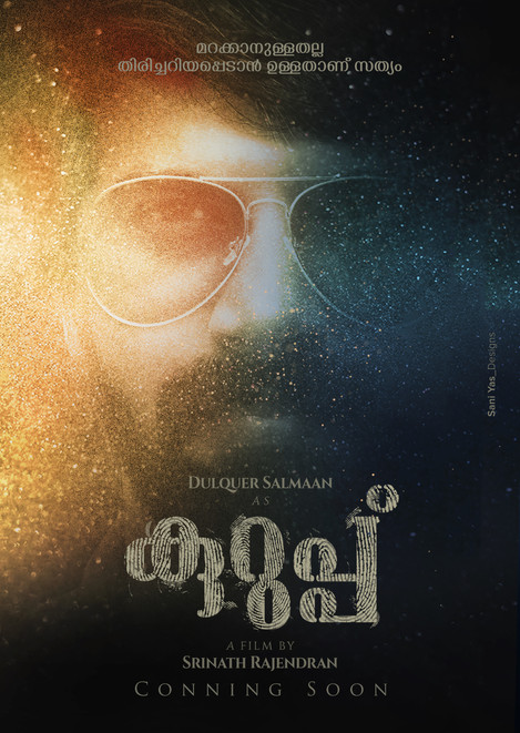 Kuruppu Malayalam Movie Poster