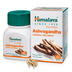 HIMALAYA INDIA PRODUCTS