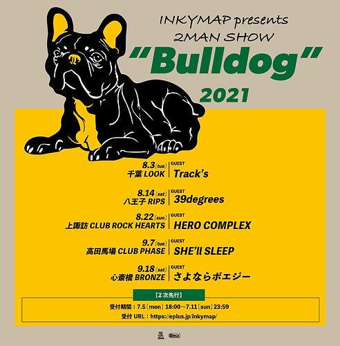INKYMAP_Bulldog_告知画像(対バン解禁).jpg
