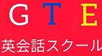 gte logo_edited.jpg
