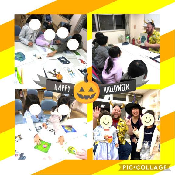 halloween1_edited.jpg