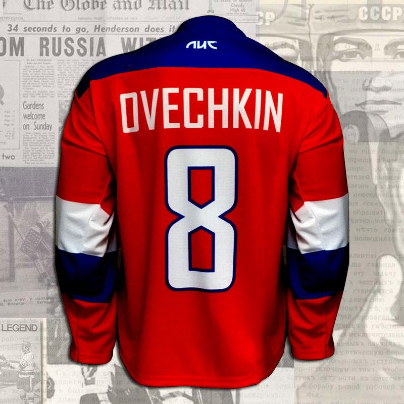 quality design e846a c3256 Alexander Ovechkin Team Russia Replica Jersey
