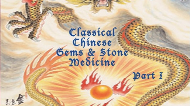 Gems & Stones - 4 DVD Set