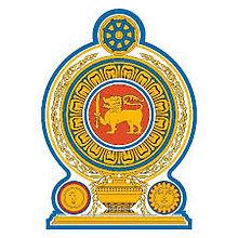 srilanka logo.jpeg