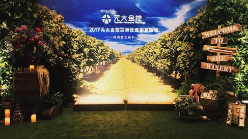 20170613 - 品酒活動酒莊佈置04.jpg