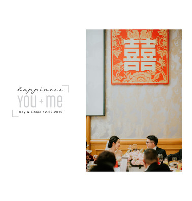 Ray + Chloe - 西華婚宴50.jpg