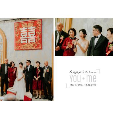 Ray + Chloe - 西華婚宴47.jpg