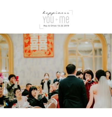 Ray + Chloe - 西華婚宴37.jpg