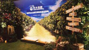 20170613 - 品酒活動酒莊佈置12.jpg