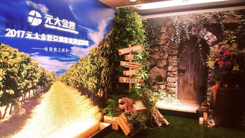 20170613 - 品酒活動酒莊佈置24.jpg