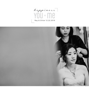 Ray + Chloe - 西華婚宴05.jpg