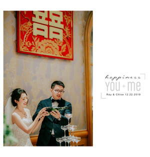 Ray + Chloe - 西華婚宴46.jpg