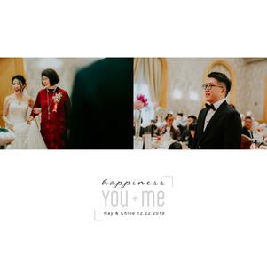Ray + Chloe - 西華婚宴32.jpg