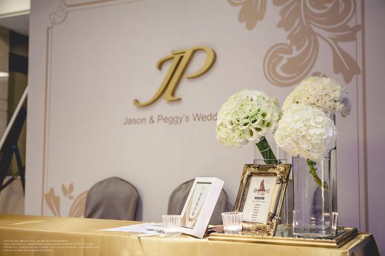 JP Wedding deco49.jpg