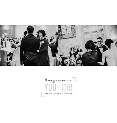 Ray + Chloe - 西華婚宴36.jpg