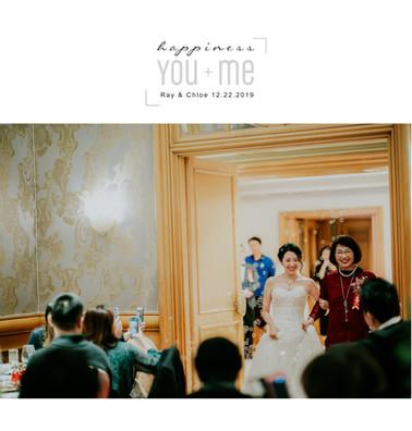 Ray + Chloe - 西華婚宴31.jpg