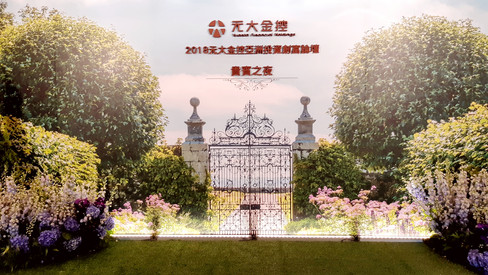 歐風花園40.jpg