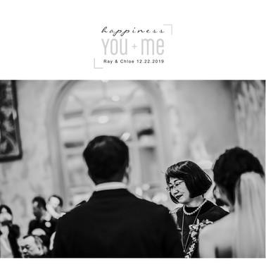 Ray + Chloe - 西華婚宴39.jpg