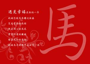 2014年新年快樂!