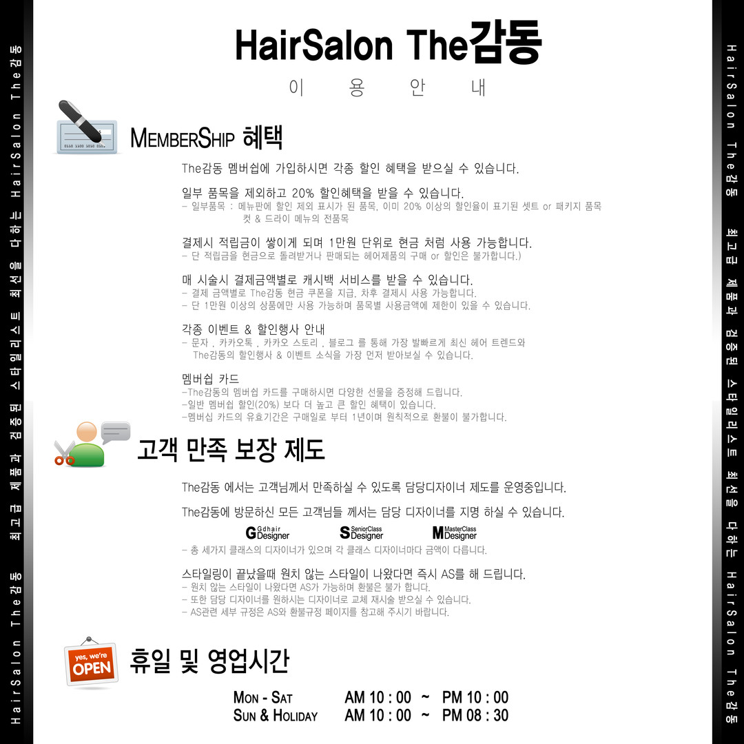 17.약관3 (2) copy.JPG