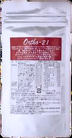 ortho-21.png