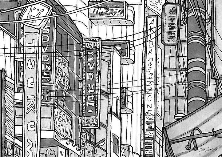 Akihabara close.jpg