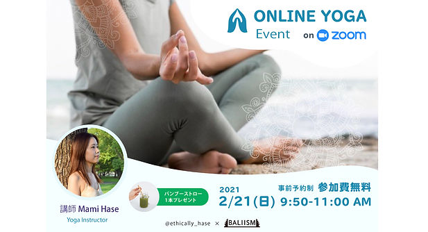 online_yoga0118.jpg