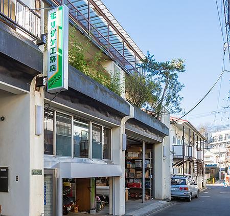 モリタケ工務店 外観