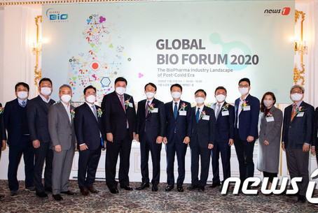 Global Bio Forum 2020