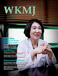 WKMJ_17 cover.png