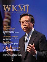 WKMJ_15 cover.png