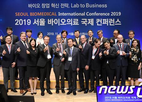 Seoul Biomedical International Conference 2019