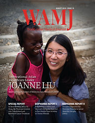 WAMJ_19th_2019_1st_A4_Cover2.jpg
