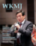WKMJ_16 cover.png