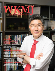WKMJ_14 cover.png