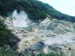 Sulfur Volcano, St. Lucia