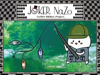 JOKER NaZo No.101 解説