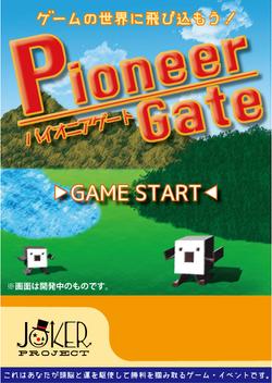 PioneerGate