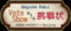 オールゲーマーズ2告知-03.png