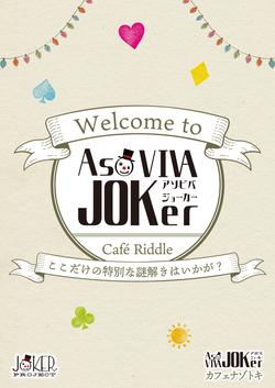 Welcome to AsoVIVA JOKer