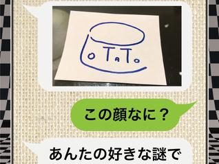 JOKER NaZo No.113 解説