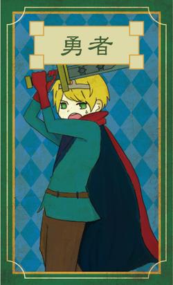 【勇者サイド】勇者