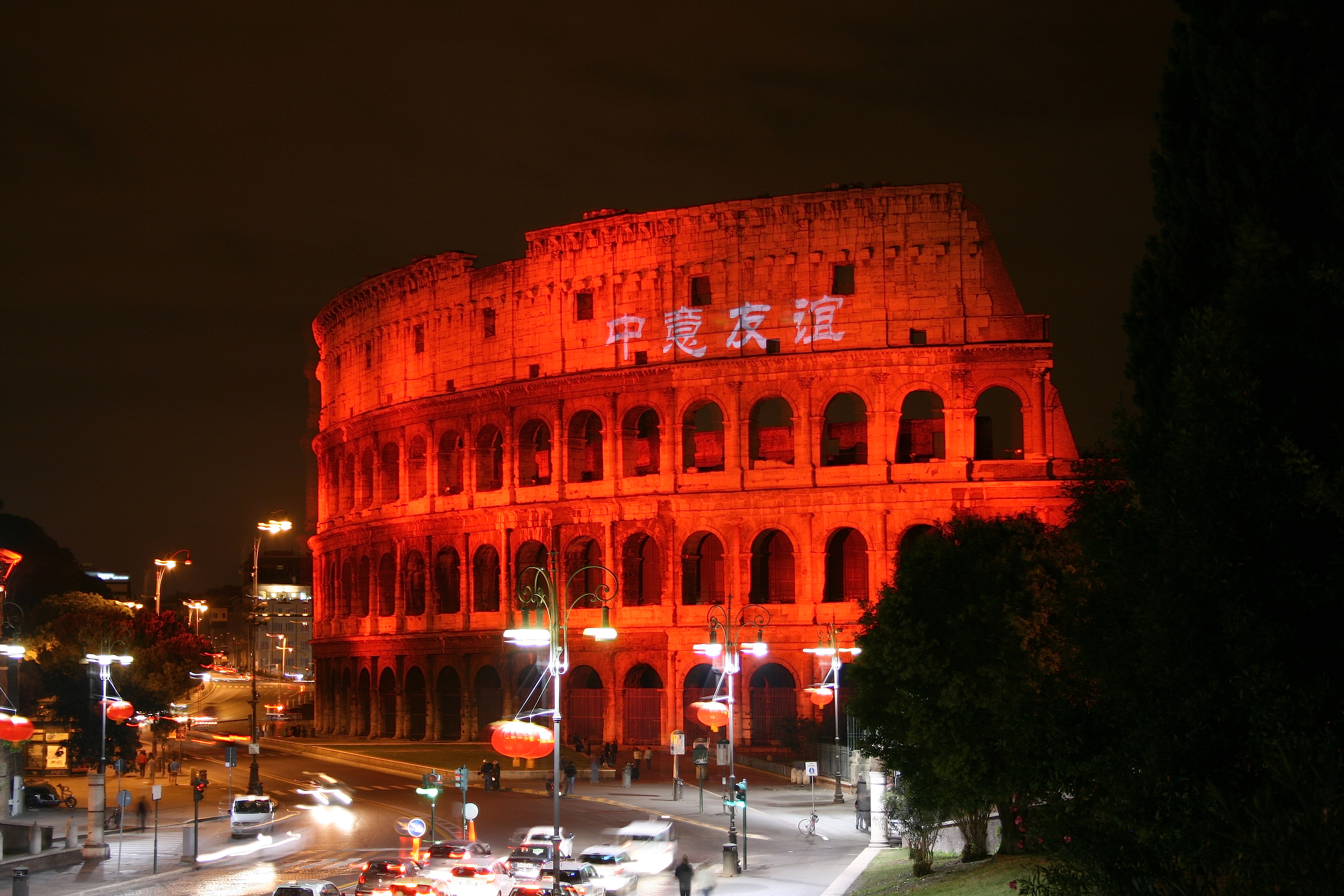 Colosseo 12.JPG