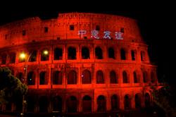Colosseo 10.JPG