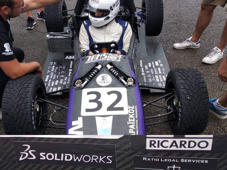Sponsoring the Democritus Racing Team